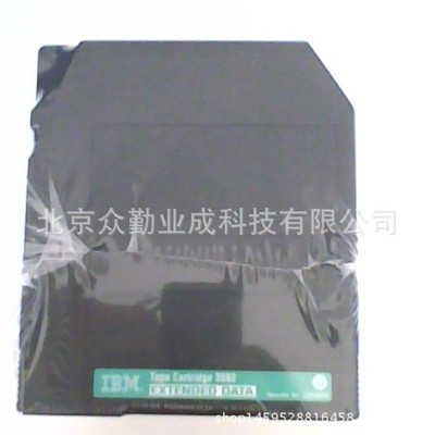 IBM 3592 700G 数据磁带(23R9830)Data Cartridge 700G/2.1T