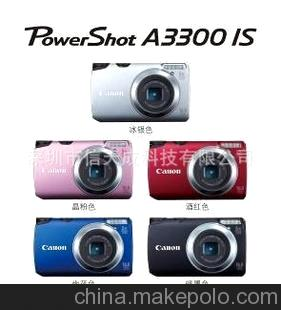佳能 Powershot A3300 IS 数码相机